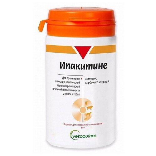 ИПАКИТИНЕ препарат для кошек и собак для лечения хронической почечной недостаточности (60 гр)