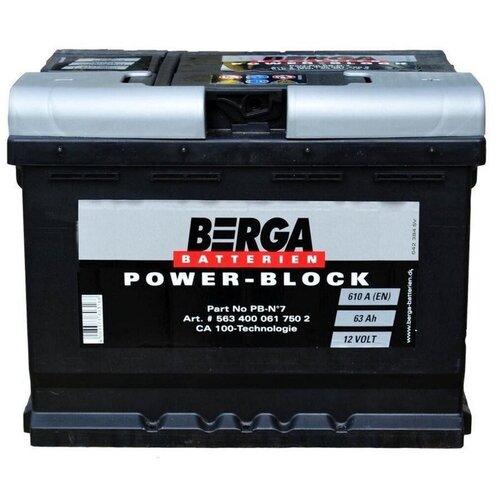 Автомобильный аккумулятор Berga PB-N7