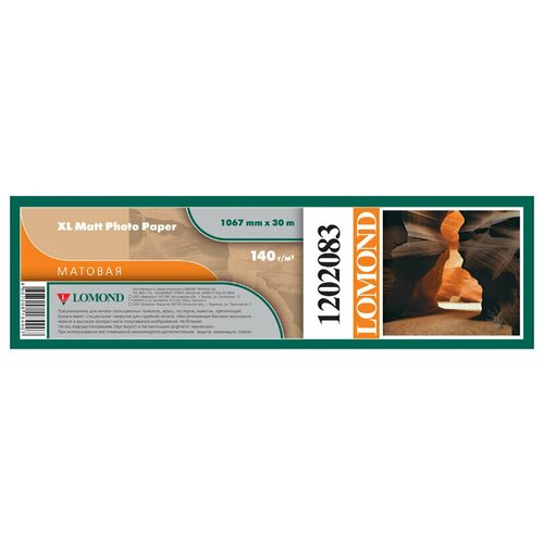 Фото - Бумага Lomond 1067мм XL Matt Photo Paper 140г/м² 30м., белый бумага lomond a4 190г кв м matt photo quality ds [0102015] 50л