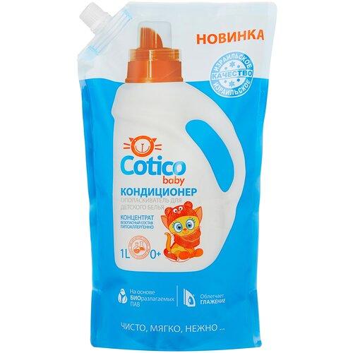 Cotico Кондиционер-ополаскиватель для детского белья Baby, 1 л недорого