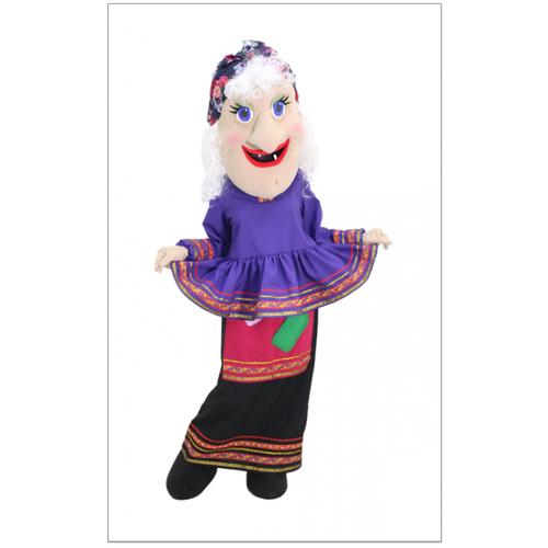 Ростовая кукла Баба Яга (Фиолетовый)