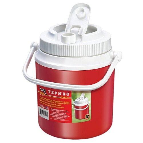 Термос для еды WORLD RIDER WR6511, 4 л красный