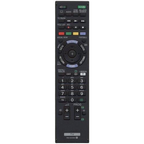 Фото - Пульт Huayu RM-ED060 для телевизора Sony пульт huayu bn59 00609a для телевизора samsung