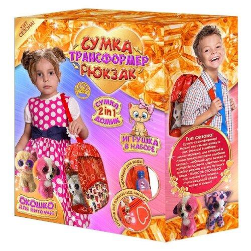 Купить Набор Лапландия Сумка-трансформер и мягкая игрушка Рюкзак №2, Мягкие игрушки