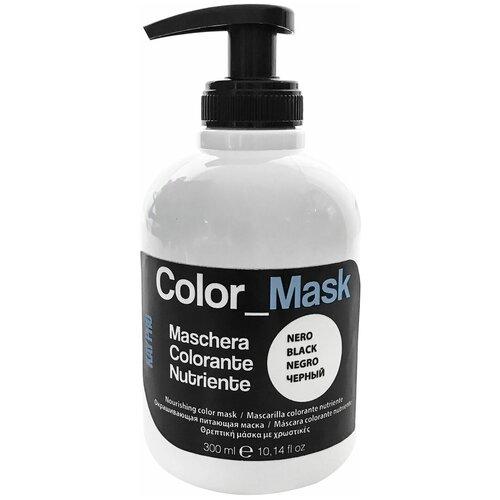 Купить KayPro Color Mask Маска для волос питающая окрашивающая Черный, 300 мл