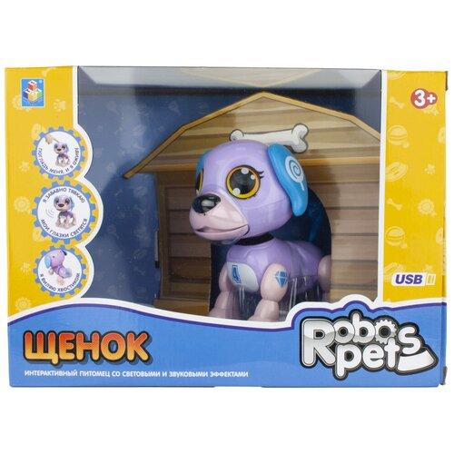 Фото - Робот 1 TOY Robo Pets Щенок Т16801 сиреневый/голубой робот 1 toy robo pets котёнок белый голубой