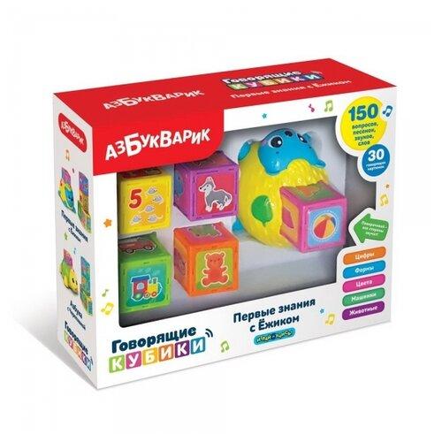 Купить Развивающая игрушка Азбукварик Говорящие кубики Первые знания с Ёжиком 5 кубиков, желтый, Развивающие игрушки