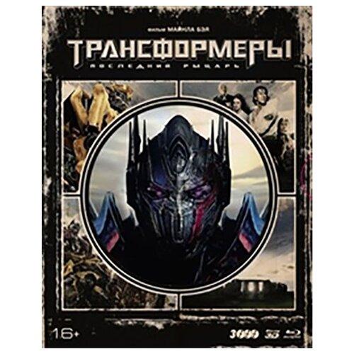 Фото - Трансформеры: Последний рыцарь. Коллекционное издание (Blu-ray 3D + 2D) (3 Blu-ray + артбук + карточки) пульт huayu bdp7300 blu ray 996510025848 для blu ray плеера philips