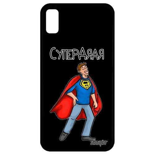 Чехол для Айфона XR оригинальный дизайн Супердядя Дядя Супергерой