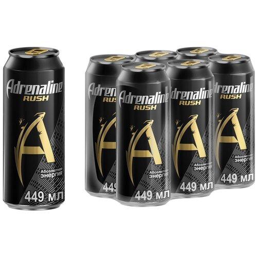 Фото - Энергетический напиток Adrenaline Rush, 0.449 л, 6 шт. энергетический напиток solar power 0 45 л 6 шт