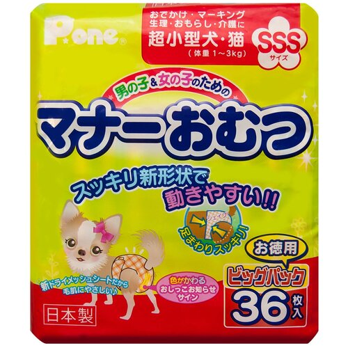 Подгузники для собак Japan Premium Pet PMO-631 36 шт.
