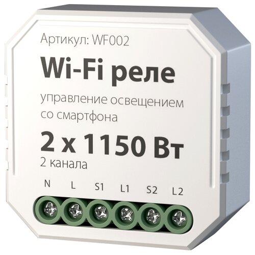 Реле Elektrostandard WF002