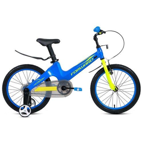 Детский велосипед FORWARD Cosmo 18 (2021) синий (требует финальной сборки) детский велосипед forward nitro 18 2020 оранжевый белый требует финальной сборки