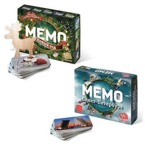Купить Игровой набор: Мемо Новый год (подвес на елку в комплекте) + Мемо Санкт-Петербург , Нескучные игры, Настольные игры