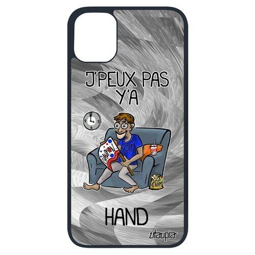 Чехол на мобильный Apple iPhone 11 pro,
