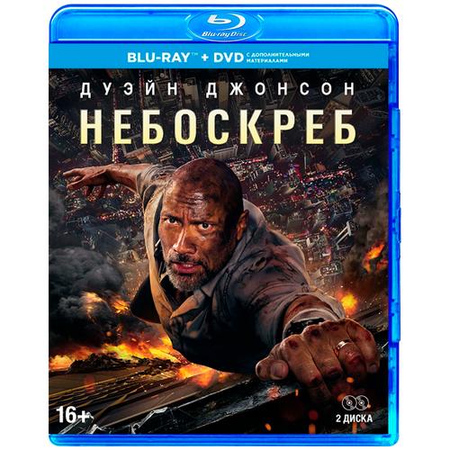 Небоскреб, специальное издание (DVD+Blu-ray)