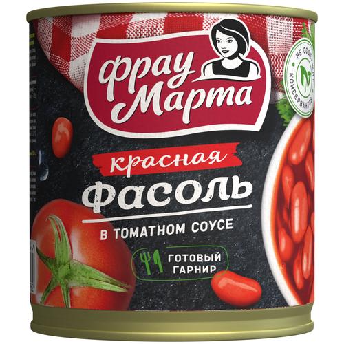 Фасоль Фрау Марта красная в томатном соусе, 310 г