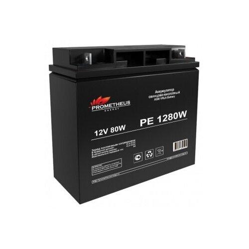 Аккумуляторная батарея Prometheus energy PE 1280W 20 Ah 12V