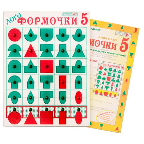 Развивающая игра Развивающие игры Воскобовича Логоформочки 5