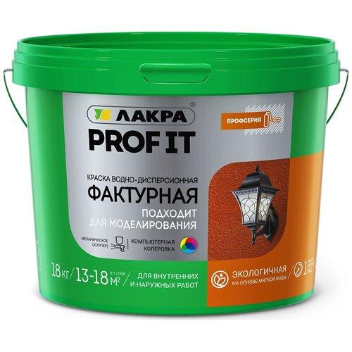 Краска акриловая Лакра Фактурная PROF IT белый 18 кг