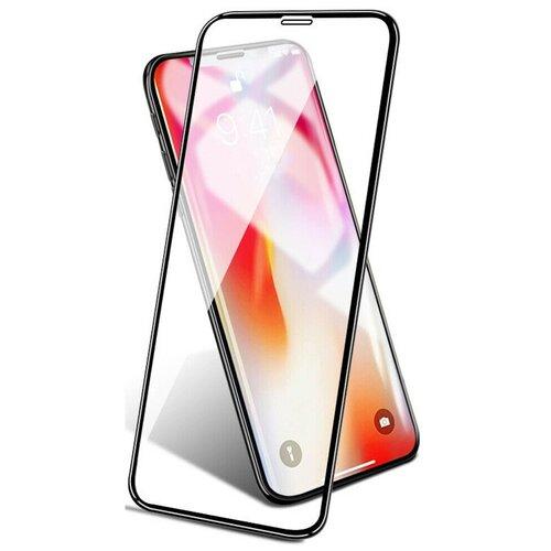 Полноэкранное защитное стекло для Apple iPhone X, iPhone XS, iPhone 11 Pro / 18D Стекло на Эпл Айфон Х, Айфон ХС, Айфон 11 Про / Закаленное стекло с силиконовой рамкой на весь экран / Full Glue Premium (Черный)