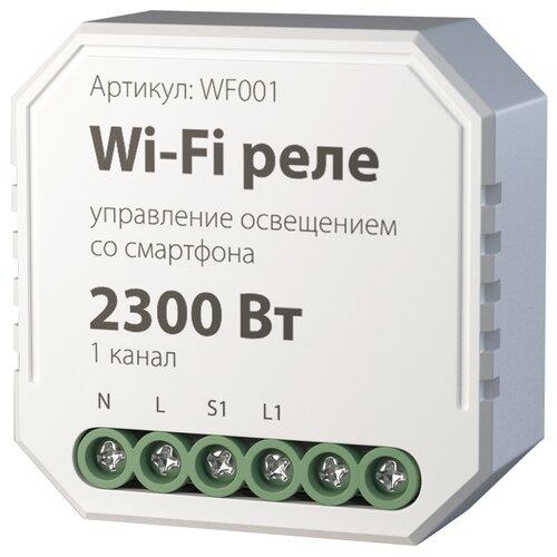 Реле Elektrostandard WF001