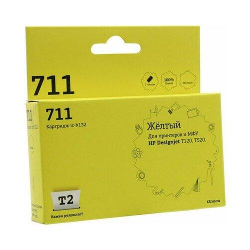 Фото - Картридж T2 IC-H132, совместимый картридж t2 ic h319 совместимый