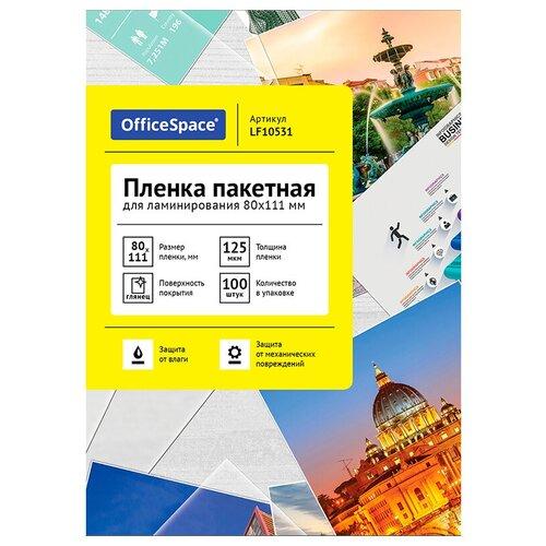 Фото - Пакетная пленка для ламинирования OfficeSpace A7 LF10531 100л. 100 шт. пакетная пленка для ламинирования officespace a3 lf7098 125мкм 100 шт