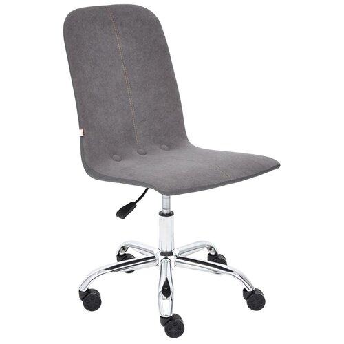 Фото - Компьютерное кресло TetChair Rio офисное, обивка: текстиль/искусственная кожа, цвет: серый компьютерное кресло tetchair багги обивка текстиль искусственная кожа цвет черный серый