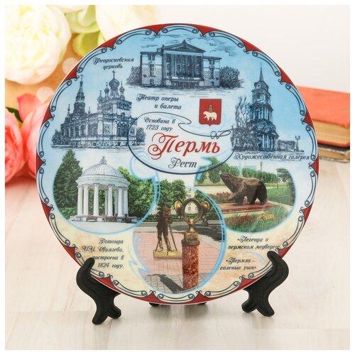 Тарелка керамика «Пермь» коллаж, 20 см 736408