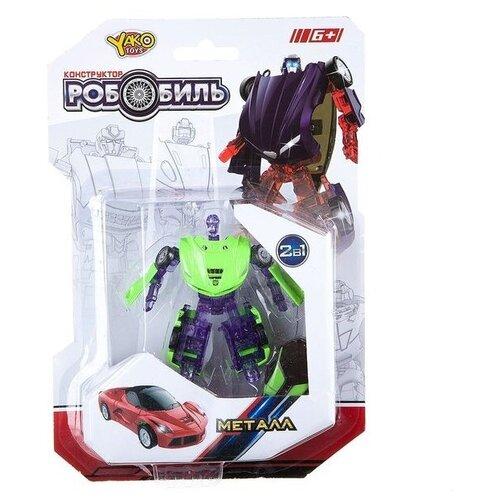 Купить Робот-трансформер Yako Робобиль M6685-1 зелeный, Роботы и трансформеры