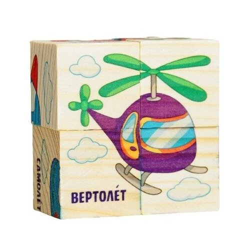 Купить Кубики деревянные Транспорт , набор 4 шт., Лесная мастерская, Детские кубики