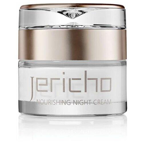 Купить Jericho Nourishing night cream Питательный ночной крем для лица, 50 мл