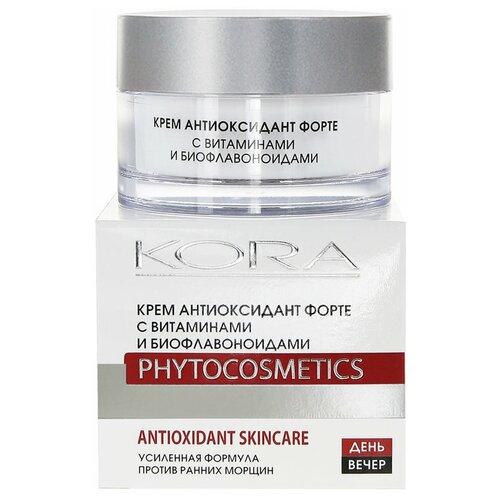 Kora Phytocosmetics Крем антиоксидант форте для лица с витаминами и биофлавоноидами, 50 мл kora phytocosmetics крем ночной биорегулятор для лица для жирной и комбинированной кожи 50 мл