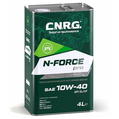 Полусинтетическое моторное масло C.N.R.G. N-Force Pro 10W-40 SL/CF, 4 л полусинтетическое моторное масло bardahl xtc 10w 40 sl cf 4 л