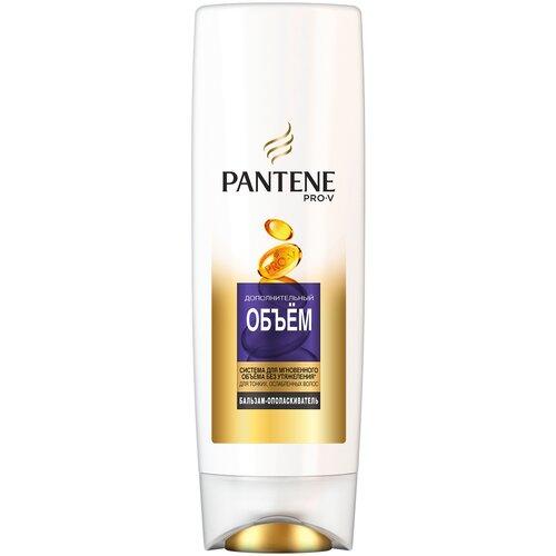 Фото - Pantene Бальзам-ополаскиватель для тонких волос Дополнительный объем, 360 мл шампунь и бальзам ополаскиватель pantene pro v 3 в 1 дополнительный объем 360 мл