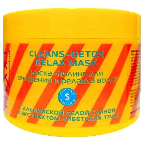 Фото - Nexprof Classic care Маска-пилинг для очищения и релакса волос, 500 мл nexprof шампунь пилинг professional classic сare cleansing relax для очищения и релакса волос 250 мл