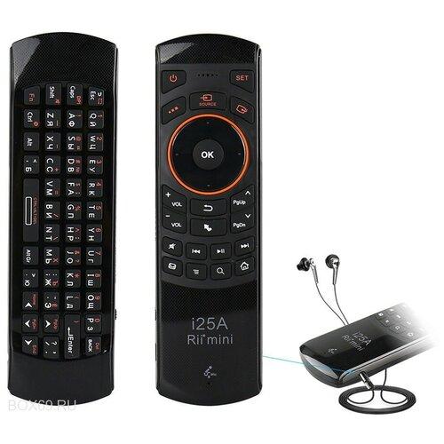 Мини-клавиатура с микрофоном и air mouse Rii i25A