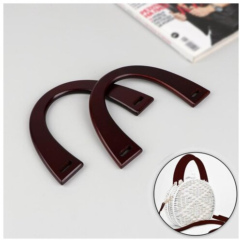 Ручки для сумки (2шт цена за пару) дерево 11*16,5см коричневый 4583474