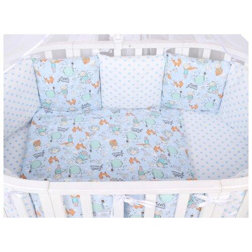 Купить Amarobaby комплект в кроватку Маленький принц (4 предмета) белый/голубой, Постельное белье и комплекты