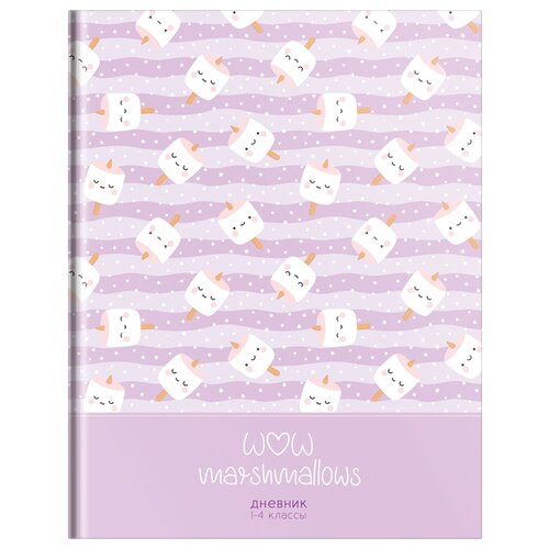 ArtSpace Дневник школьный Pattern Marshmallows розовый/белый marshmallows