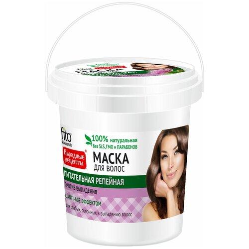 Купить Народные рецепты Маска для волос питательная репейная, 155 мл