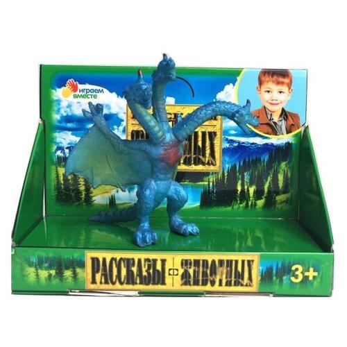Купить Фигурка Играем вместе Рассказы о животных: Дракон F826-3R, Игровые наборы и фигурки