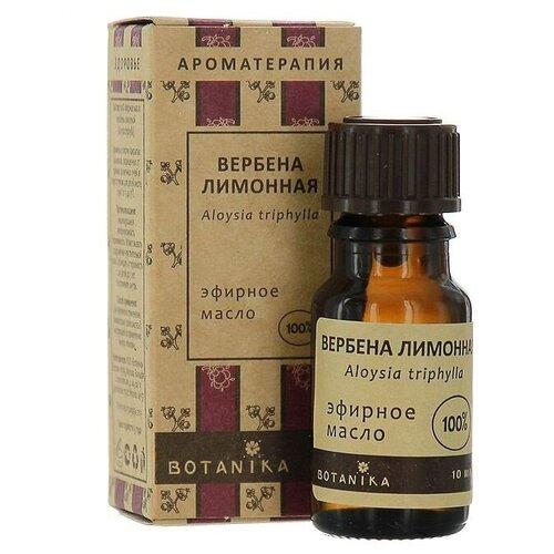 BOTAVIKOS эфирное масло Вербена лимонная, 10 мл