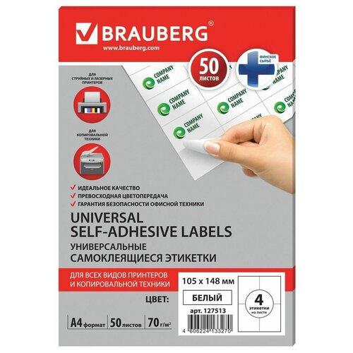 Фото - Бумага BRAUBERG A4 127513 70 г/м² 50 лист., белый бумага brauberg а4 362876 230г м² 50 лист