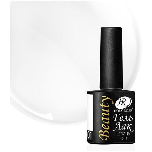 Купить Гель-лак для ногтей Holy Rose Beauty, 10 мл, №01