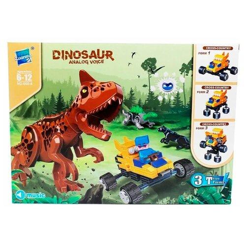 Купить Конструктор Zuanma Dinosaur 050-4, Конструкторы