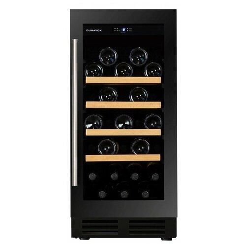 Встраиваемый винный шкаф Dunavox DAU-32.83B встраиваемый винный шкаф dunavox dx 53 130sdsk dp