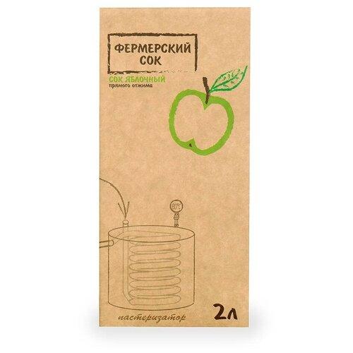 Сок Фермерский сок яблочный прямого отжима, 2 л