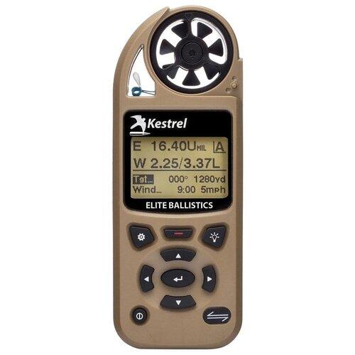 Карманная метеостанция KESTREL 5700 Elite c функцией Link и б.к. Applied Ballistics цвет коричневый